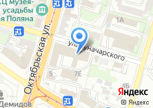 Компания «Кинокафе» на карте