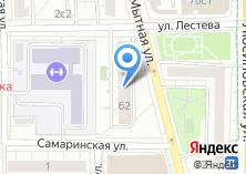 Компания «УБРиР» на карте