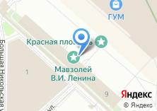 Компания «Мавзолей В.И. Ленина» на карте