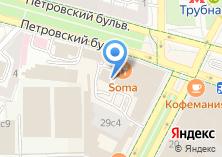Компания «Katya Erokhina» на карте