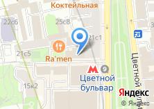 Компания «Правовой центр поддержки москвичей» на карте