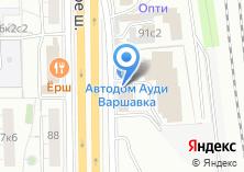 Компания «Ауди Центр Варшавка» на карте