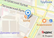 Компания «Правовой центр» на карте