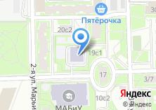 Компания «Детский сад №95» на карте