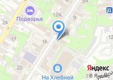 Компания «Одевалочка» на карте