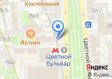 Компания «Мастерская по ремонту обуви на Цветном бульваре» на карте