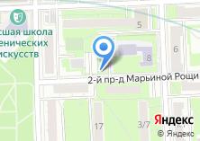 Компания «Автостоянка №5-А» на карте