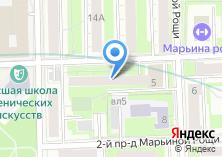 Компания «Участковый пункт полиции район Марьина роща» на карте