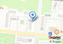 Компания «Ателье на Останкинской 1-ой» на карте