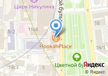 Компания «ВетаСтаил» на карте