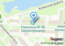 Компания «Российская Гильдия Пекарей и Кондитеров» на карте