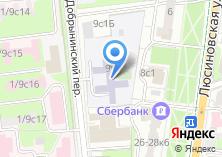 Компания «Детский сад №2634» на карте