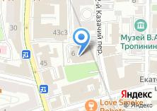 Компания «Софаг страховая компания» на карте