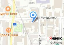 Компания «Гостевой дом при Посольстве Республики Узбекистан» на карте
