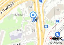 Компания «Альконэ» на карте