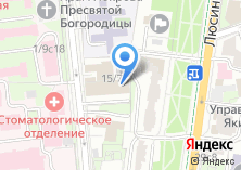 Компания «ДДТ интернэшнл» на карте