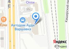 Компания «Ауди центр Варшавка автосалон» на карте