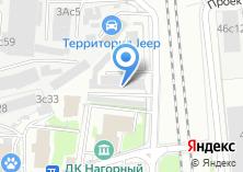 Компания «Оргпримтвердосплав» на карте