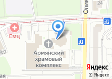 Компания «Кафедральный собор Святого Преображения» на карте