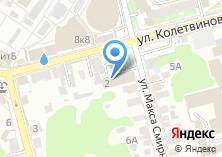 Компания «Коминвест-АКМТ» на карте