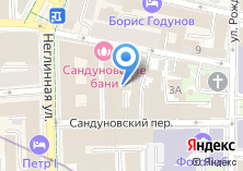 Компания «Сандуны» на карте