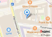 Компания «Бюро тканей» на карте