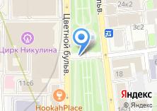 Компания «Магазин косметики на Цветном бульваре» на карте