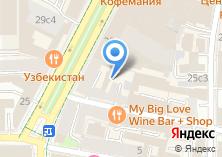 Компания «Русский ПЕН-центр» на карте