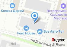 Компания «А2-Субару сервис» на карте