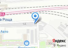 Компания «Шиномонтажная мастерская на Марьиной Рощи 2-ой» на карте