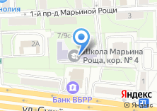 Компания «Средняя общеобразовательная школа №242» на карте