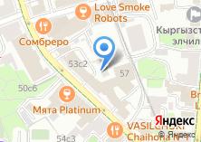 Компания «Примут» на карте