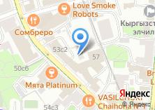 Компания «Prosystem» на карте