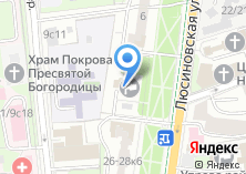 Компания «Управление по сохранению объектов археологического наследия Департамента культурного наследия г. Москвы» на карте
