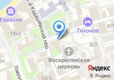 Компания «Национальный союз ветеранов ДЗЮДО» на карте