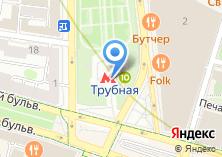 Компания «Станция Трубная» на карте