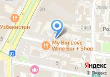 Компания «АНТИРЕФЛЮКС» на карте