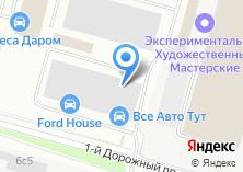 Компания «Mercedes MSK» на карте