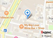 Компания «Микромир» на карте