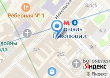 Компания «Городской Транспортный Сервис» на карте