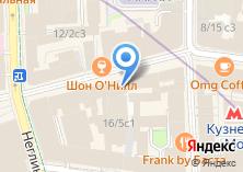 Компания «Федерация комплексного единоборства России» на карте