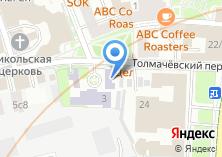Компания «Наша Чебуречная» на карте
