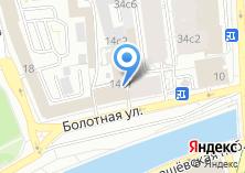 Компания «Нотариус Левочкина И.А» на карте