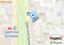 Компания «ОН КЛИНИК» на карте