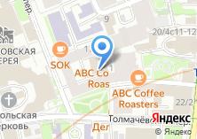 Компания «Управление Министерства культуры России по Центральному федеральному округу» на карте