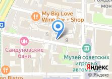 Компания «Паулсен» на карте