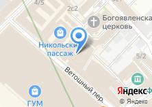 Компания «Пространство Кукол» на карте