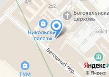 Компания «Ветошный» на карте