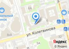 Компания «МигКредит» на карте