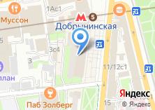 Компания «Mobrem-добрынинская» на карте